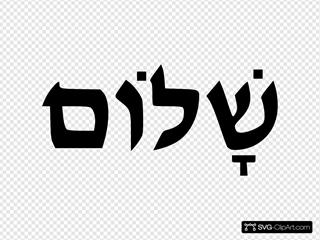Shalom Black