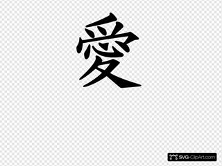 Kanji Love