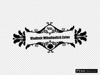 Decorative Ornament Title Plate