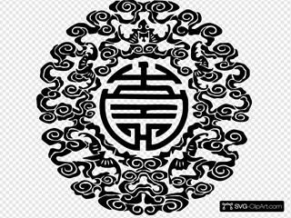 Chinese Motif