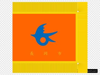 Flag Of Nagaoka Niigata
