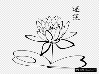 Calligraphy Lotus