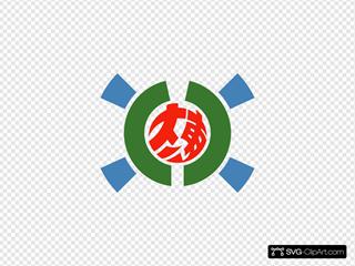 Flag Of Kitadaito Okinawa