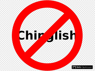 Chinglish Banned