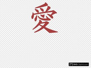 Kanji Love Red