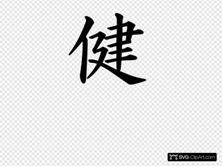 Kanji Health