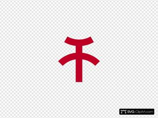 Flag Of Kishiwada Osaka