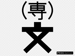 Japanese Map Symbol Technical College