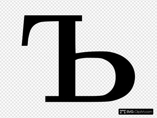 Cyrillic Letter ÑŠ